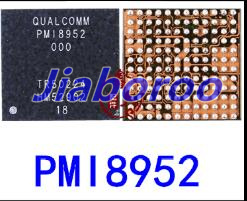 2 шт./лот power IC PMI8952